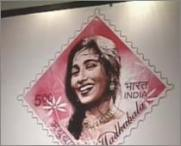 Madhubala stamp released